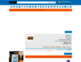addarea.com screenshot