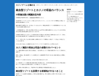 addictomovie.com screenshot