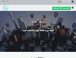 addressland.ir screenshot