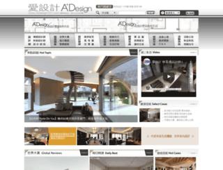 adesign101.com screenshot