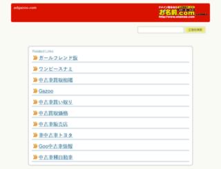 adgazoo.com screenshot