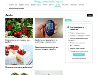 adiabetic.ru screenshot