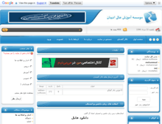 adiban-software.vcp.ir screenshot