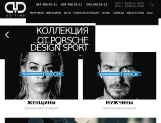 adidas.net.ua screenshot