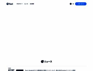 adingo.jp screenshot