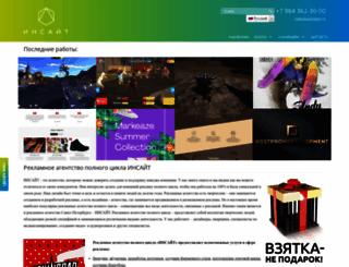 adinsight.ru screenshot