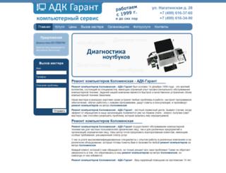 adk-garant.ru screenshot