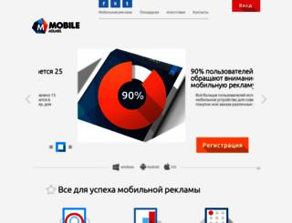 adlabs-mobile.ru screenshot