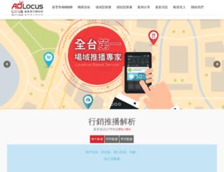 adlocus.com screenshot