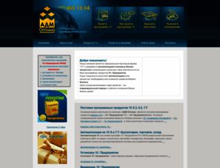 adm-1c.ru screenshot