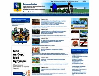 admbel.ru screenshot