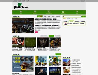 admd.yam.com screenshot