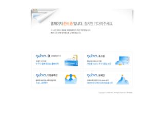 admediacenter.com screenshot