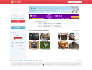 admin.kaixin001.com screenshot