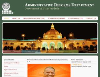 adminreform.up.nic.in screenshot