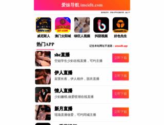 admission-helpline.com screenshot
