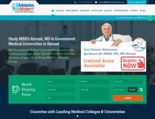 admissionadvisor.org screenshot