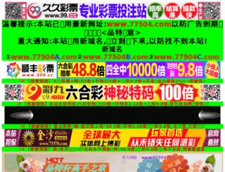 admy3k.com screenshot