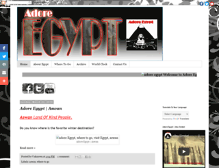 adoreegy.blogspot.com screenshot