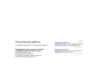 adovayuliya.amoti.ru screenshot