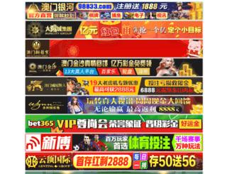 adpln.com screenshot