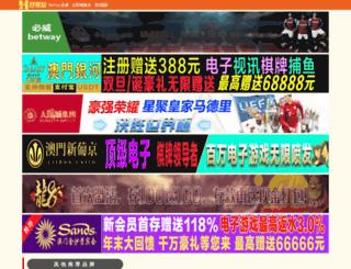 ads2ads.com screenshot