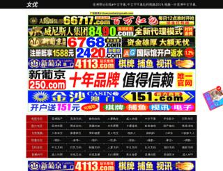 adsad.net screenshot