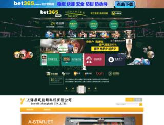 adsalvinnetwork.com screenshot