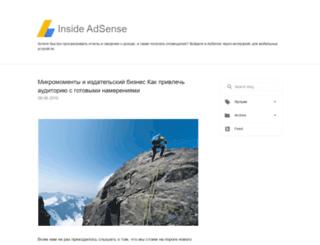 adsense-ru.blogspot.ru screenshot