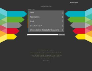 adsense.netplace.me screenshot