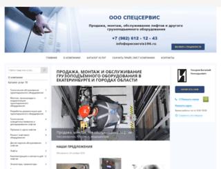 adsensetraf.ru screenshot