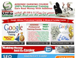 adsenseurducourse.com screenshot