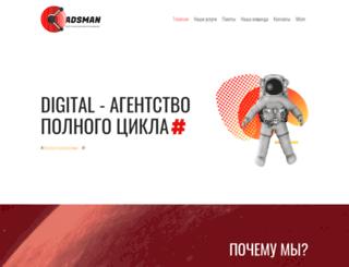 adsman.net screenshot