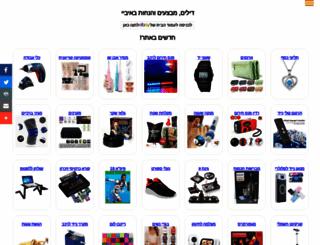 adv-pixel.com screenshot