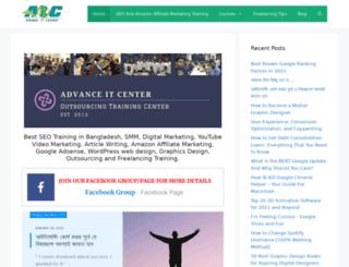advanceitcenter.com screenshot