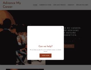 advancemycareer.com screenshot