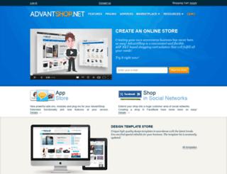 advantshop.com screenshot