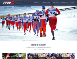 advcit.com screenshot
