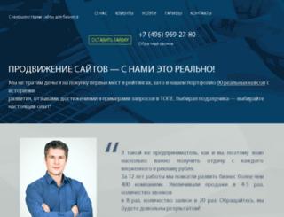 advertpro.ru screenshot