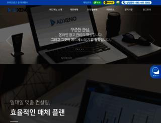 adxeno.com screenshot