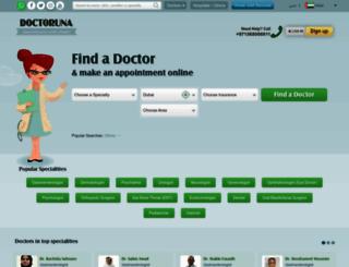 ae.doctoruna.com screenshot