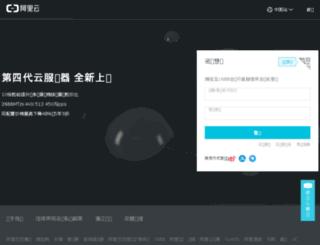 aenv.aliyun.com screenshot