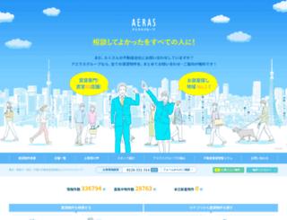 aeras-r.jp screenshot