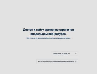 aeroflot.com screenshot