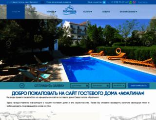 afalina.org screenshot
