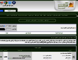 afaqattaiseer.net screenshot