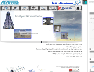 afarineshsys.com screenshot