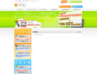 affility.jp screenshot