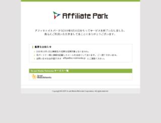 affipa.ne.jp screenshot