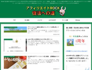 afi-vison.com screenshot